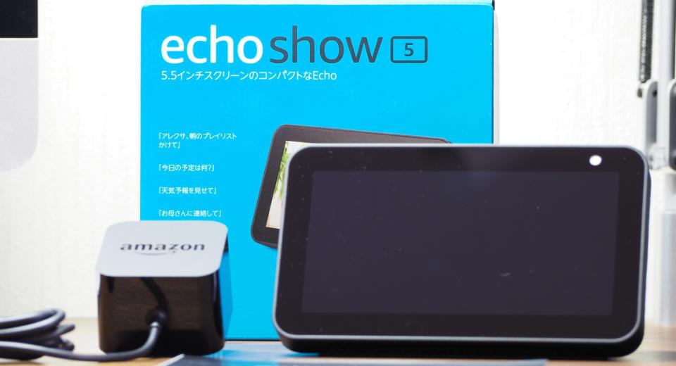 echo show 5本体の画像