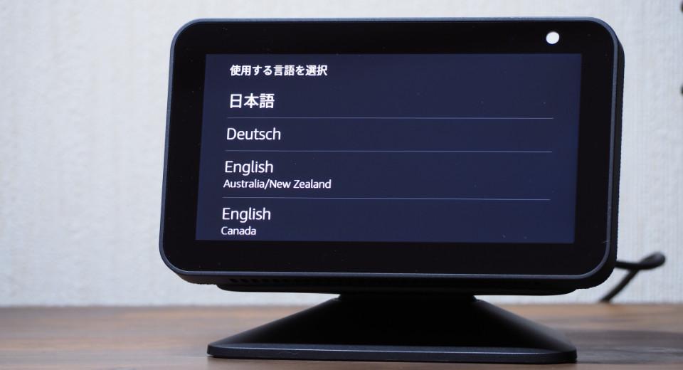 言語選択画面の画像