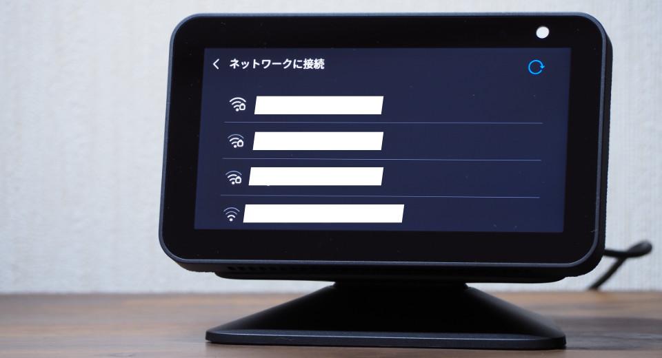 ネットワークに接続の画像